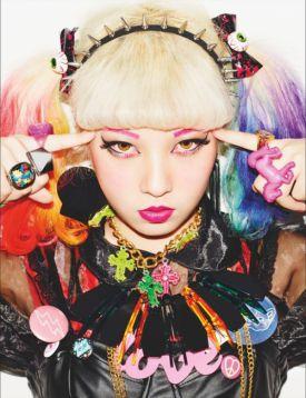 Kolorowy zawrót głowy w japońskim stylu