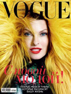 Linda Evangelista i Toni Garrn w obiektywie Karla Lagerfelda dla grudniowego Vogue Russia