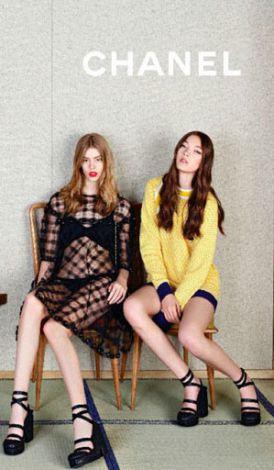 Chanel w japońskim stylu - czyli najnowsza kampania marki SS2013