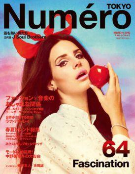 Lana Del Rey jako Snow White - piękna okładka dla Numéro Tokyo! | marzec 2013