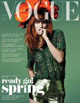 Małgosia Bela w Vogue Korea | luty 2013