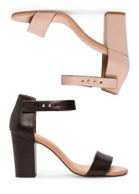 Modne sandały w dwóch kolorach - gdzie kupić?