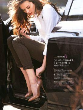 Piękna Polka na łamach magazynu OGGI
